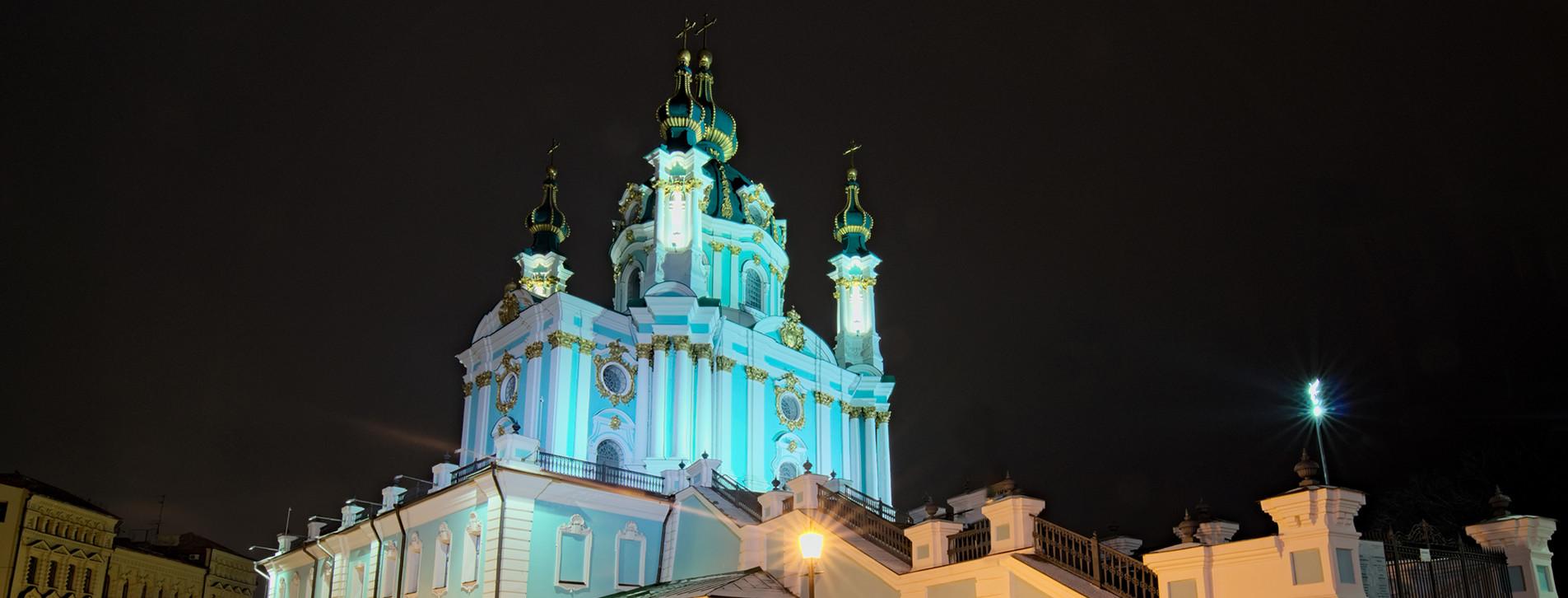 Фото - Экскурсия «Мистика Киева» для двоих